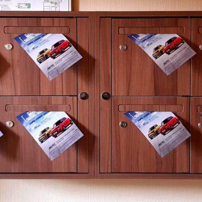 Distribution en boite aux lettres
